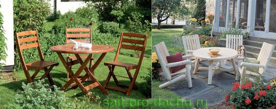 Мебель для сада и дачи из дерева