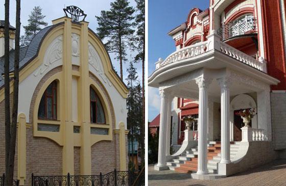Фасадная лепнина, как архитектурное решение