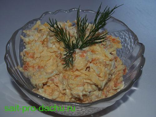 салат с вареной морковкой