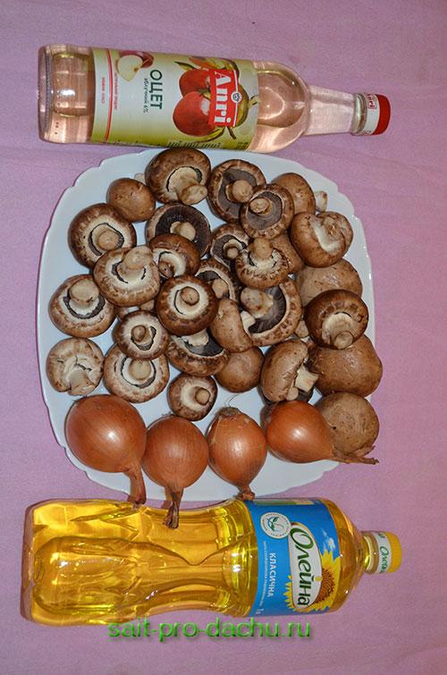 шашлык из грибов рецепт