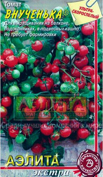 Семена - каталог товаров - бытовая химия, хозяйственные това.
